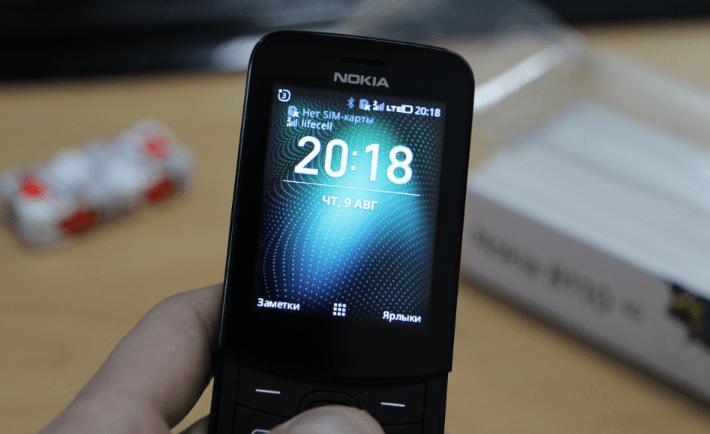 Обзор кнопочного телефона Nokia 8110 4G - банановая ностальгия