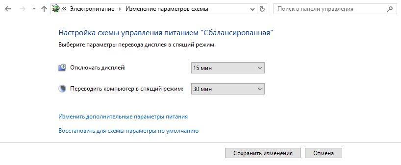 Как убрать спящий режим на Windows