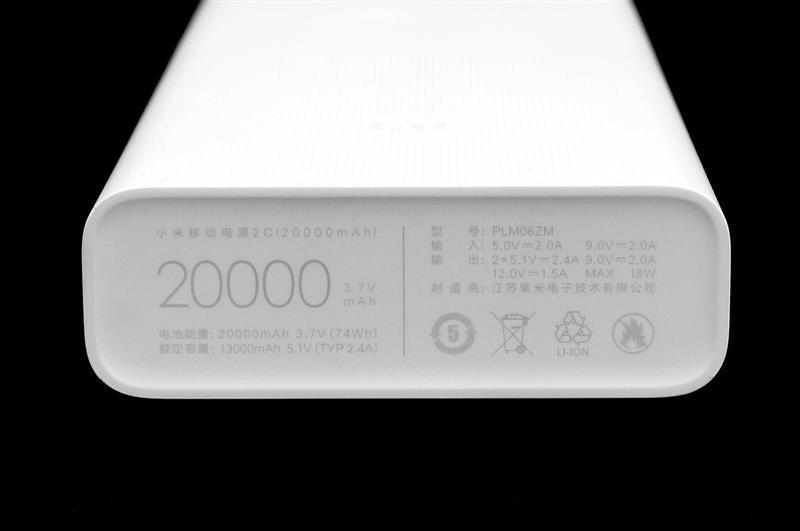 Обзор Xiaomi Mi Power Bank 2C 20000 - емкий и быстрый аккумулятор