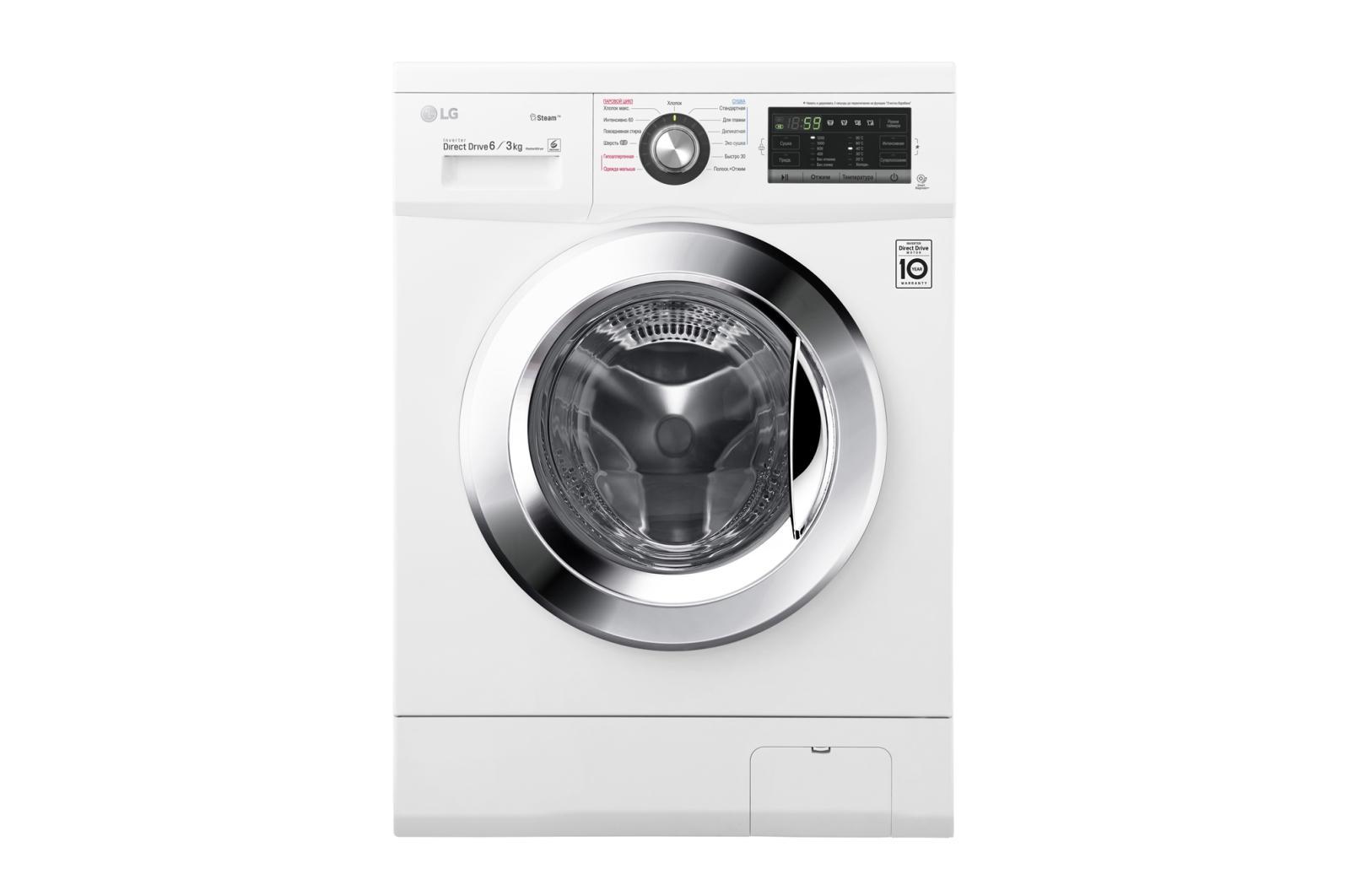Топ 10 лучших стиральных машин с функцией сушки