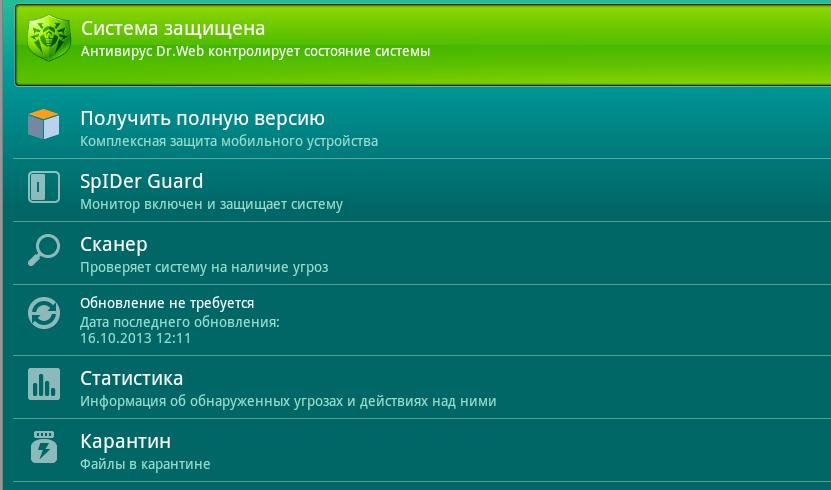 Лучший бесплатный антивирус для Android смартфона в 2020 году