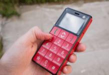 Рейтинг телефонов для пожилых людей с большими кнопками громким звуком
