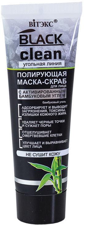 Витэкс «Black Clean»