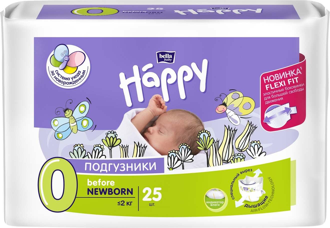 Bella Baby happy start 0 (0-2 кг)
